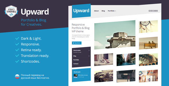 ThemeForest Upward Experimental Portfolio & Blog 6176008