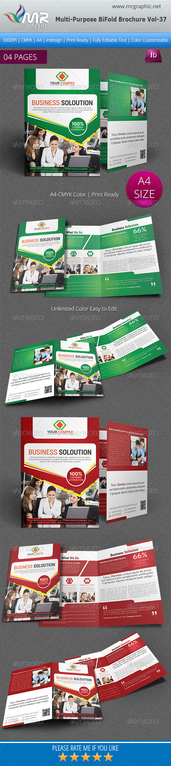 GraphicRiver Multipurpose Bifold Brochure Template Vol-37 6202696