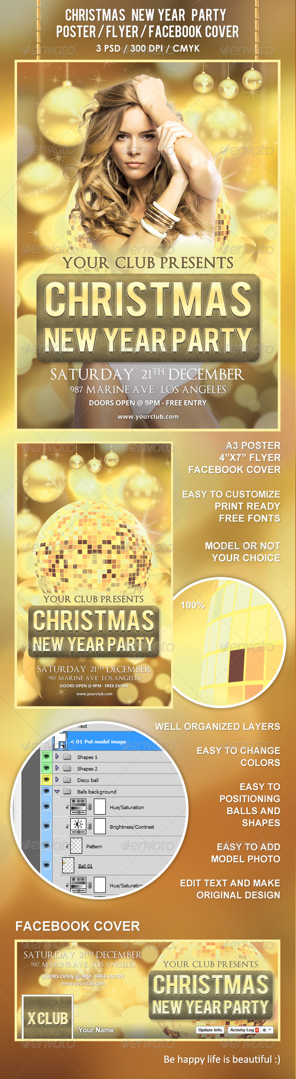 GraphicRiver Christmas New Year Party Poster Flyer Facebook 6134486