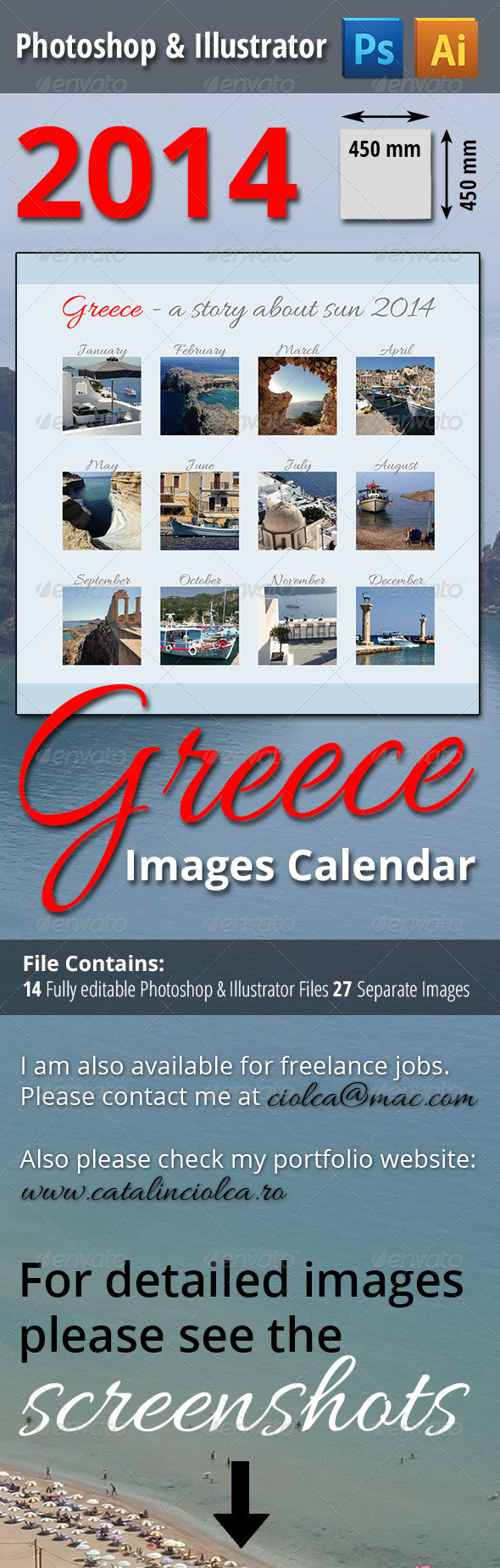 GraphicRiver 2014 Greece Images Calendar 6214504