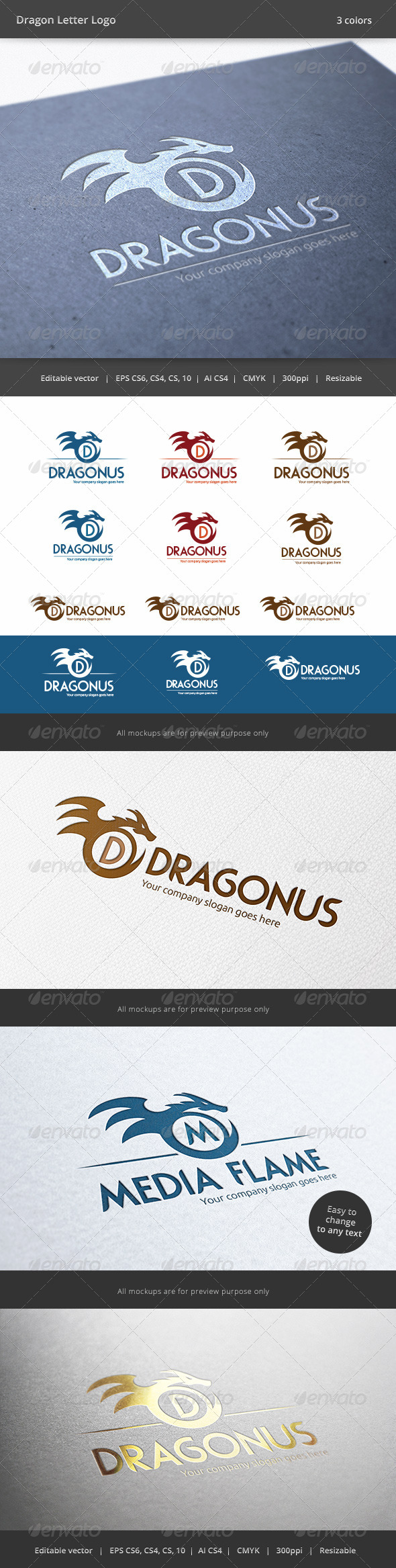 GraphicRiver Dragon Letter Logo 6222440