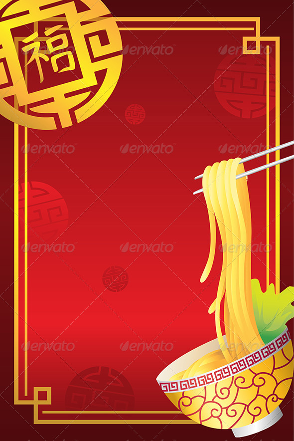 GraphicRiver Chinese Noodle Restaurant Menu 6247753
