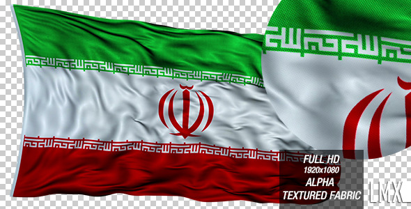 Iran Loop Flag