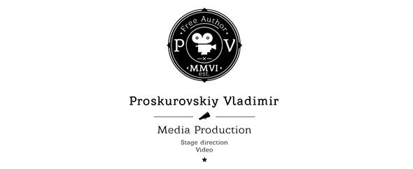 Proskurovskiy