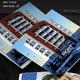 Architecture Portfolio Brochure