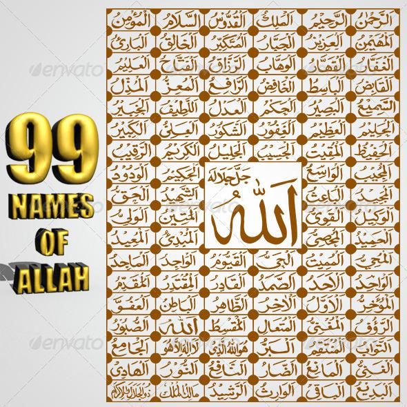 GraphicRiver Arabic Islamic Art 6276468