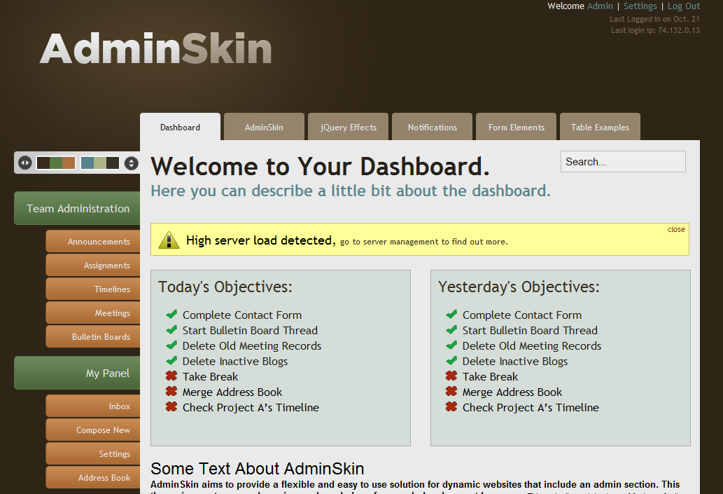 AdminSkin - Top Part of Brown Scheme