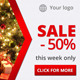 Sale Web Banners - GraphicRiver Item for Sale