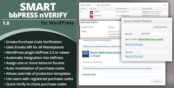 CodeCanyon Smart bbPress nVerify 6370189