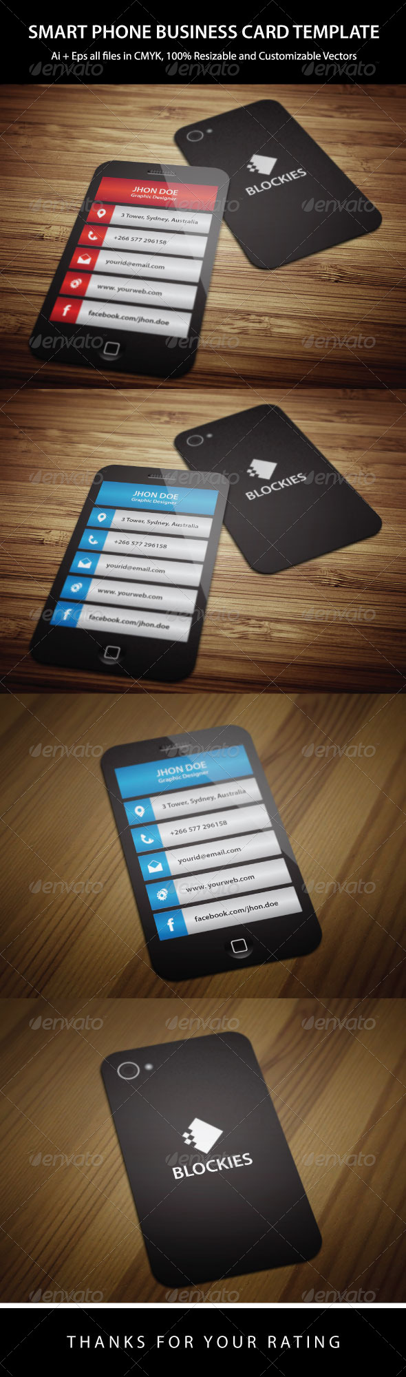GraphicRiver Exclusive Smart Phone Business Card 6384329