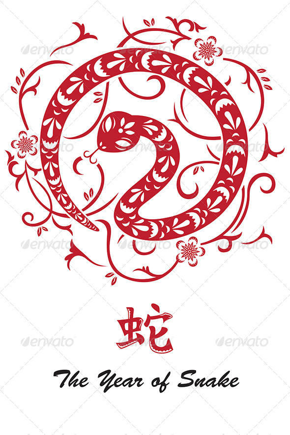 GraphicRiver Chinese New Year of Snake 6391142