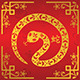 Chinese New Year of Snake - GraphicRiver Item for Sale
