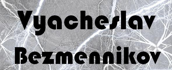 VyacheslavBezmennikov