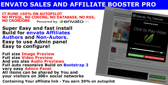 CodeCanyon Sales and Affiliate Booster pro 6426581