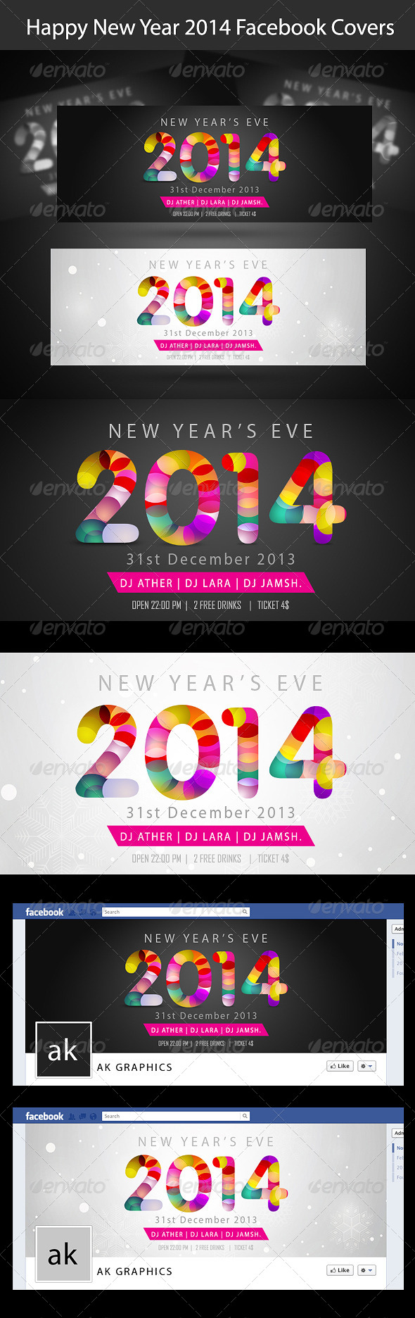 GraphicRiver Happy New Year 2014 Facebook Timeline Cover 6433543