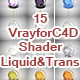 Vrayforc4D Liquid & Transparent BDRF Shader - 3DOcean Item for Sale