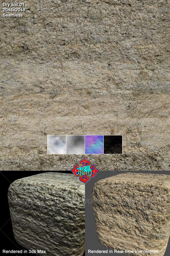 3DOcean Dry soil texture 01 6443964