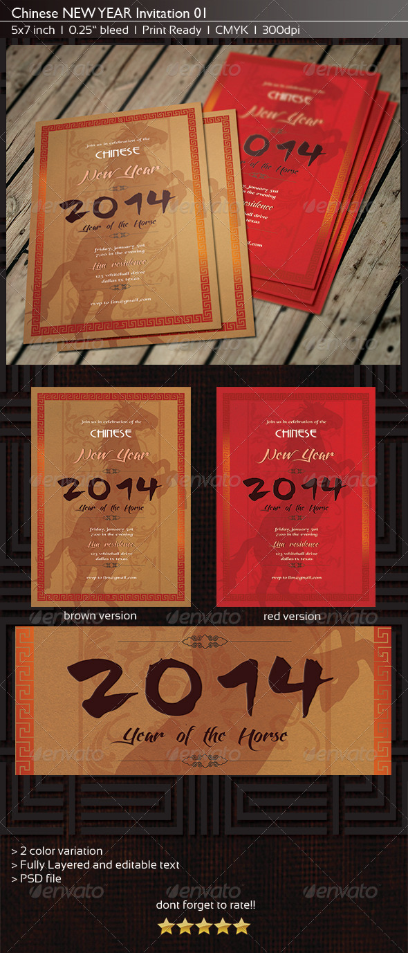 GraphicRiver Chinese New Year Invites 01 6457965