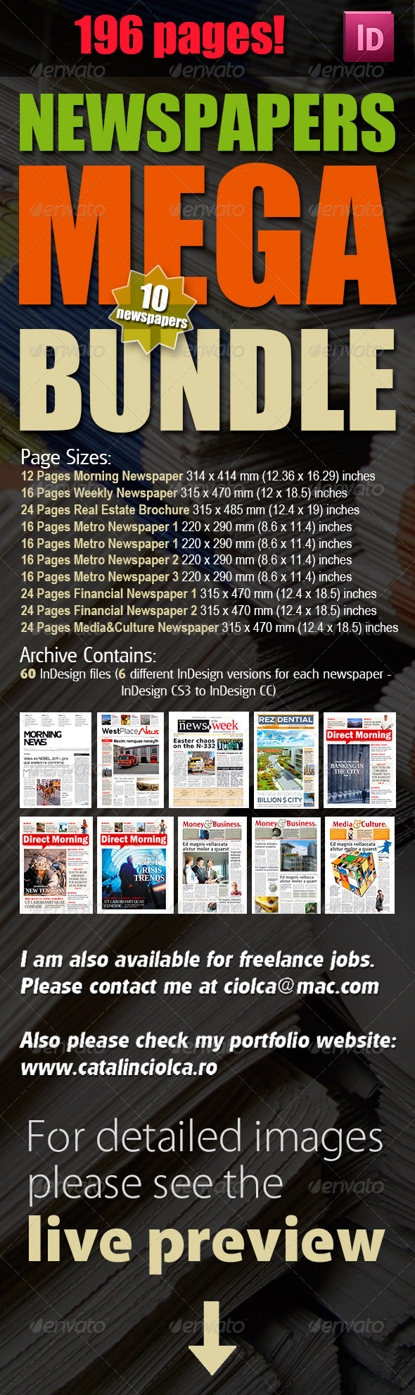 GraphicRiver 10 Newspapers Mega Bundle 6428904
