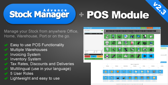 Stock Manager Advance 2 with Point of Sale Module