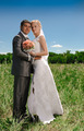 romantic wedding couple - PhotoDune Item for Sale