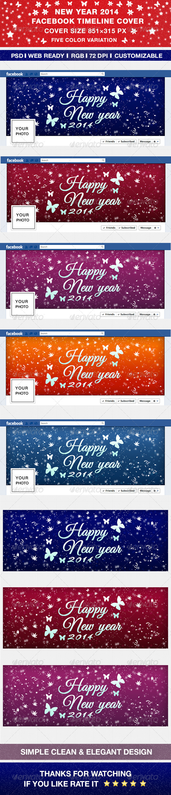 GraphicRiver New Year 2014 Facebook Timeline Cover 6489150