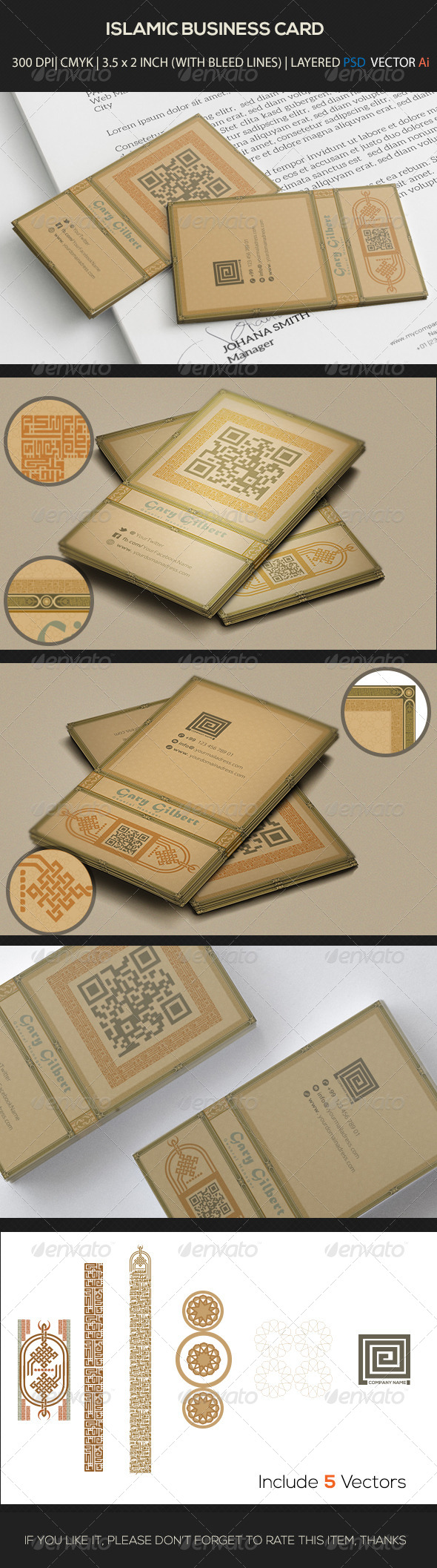 GraphicRiver Islamic Business Card 6484512