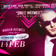 Happy Valentines Party Flyer Template - GraphicRiver Item for Sale