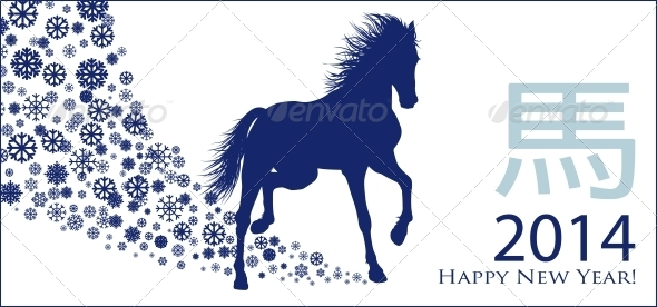 GraphicRiver Horse Year 6526144