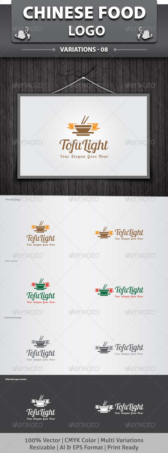 Chinese Food Logo - Food Logo Templates