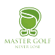 Master Golf - GraphicRiver Item for Sale