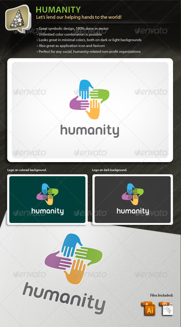 Humanity logo for social non profit organization for T shirt printing for non profit organizations