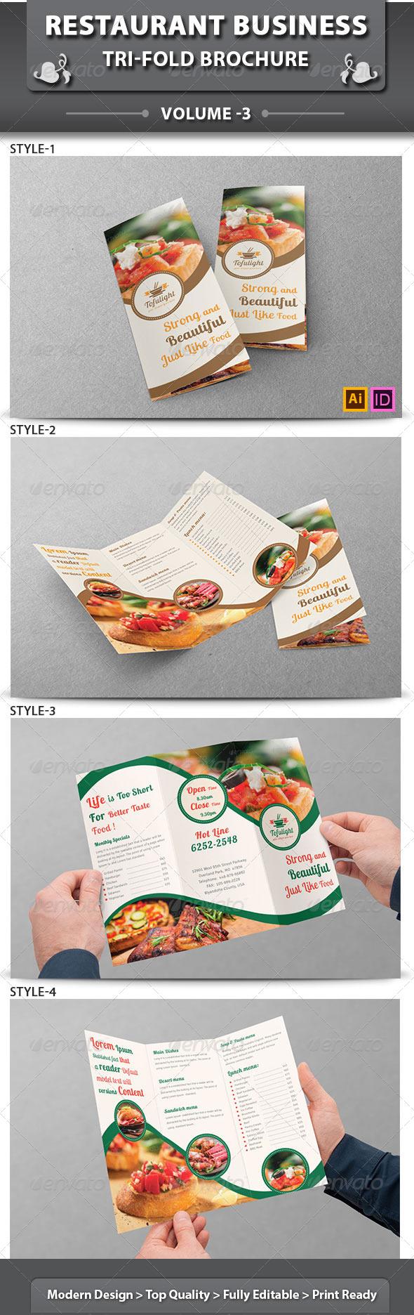 restaurant brochure templates - restaurant business tri fold brochure volume 3