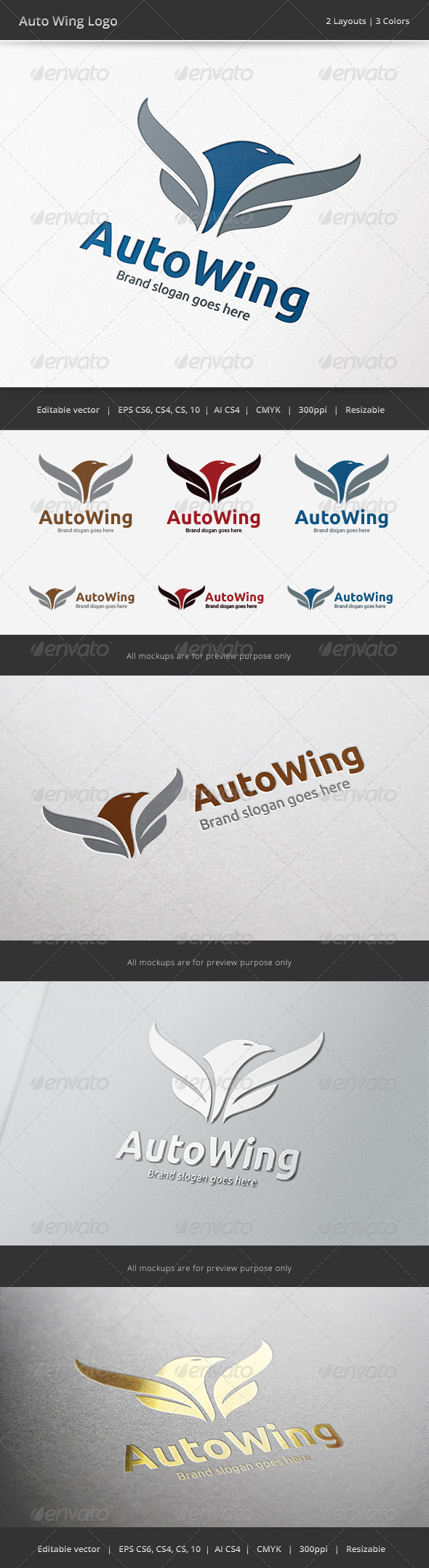 GraphicRiver Auto Wing Logo 6552718
