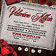 Valentine Affair Flyer - GraphicRiver Item for Sale