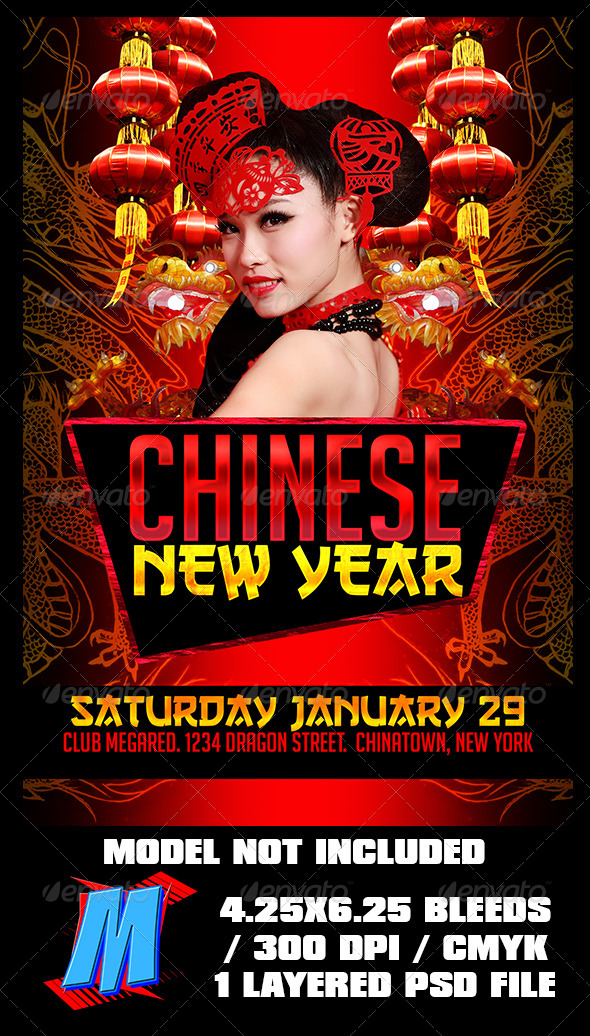 GraphicRiver Chinese New Year Flyer Template 6581228