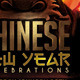 Chinese New Year Flyer Template - GraphicRiver Item for Sale