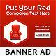 Elegant Red Web Banner Design