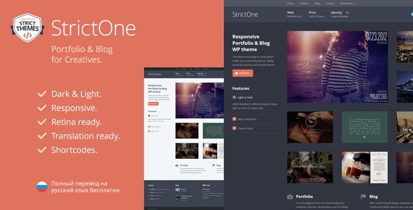 StrictOne: Portfolio & Blog for Creatives - Creative WordPress