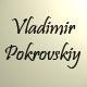 Vladimir_Pokrovskiy