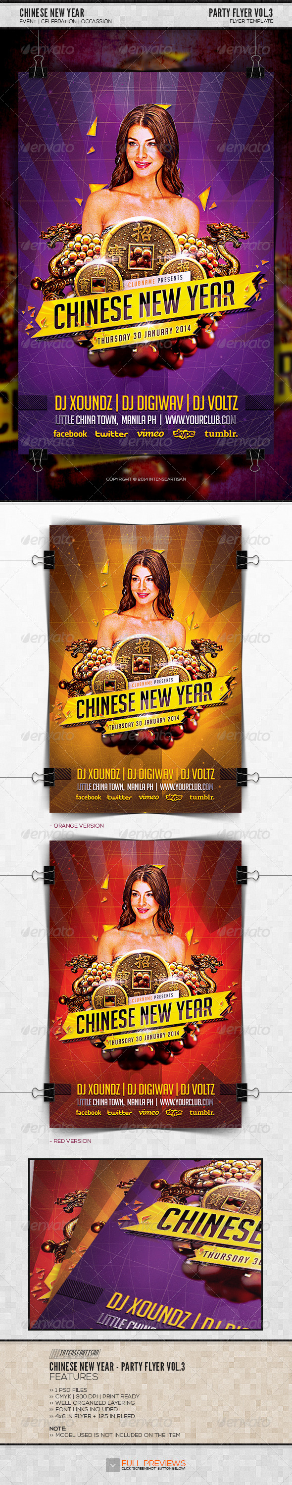 GraphicRiver Chinese New Year Party Flyer Vol.3 6610856