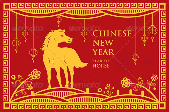 GraphicRiver Chinese New Year design 6613047