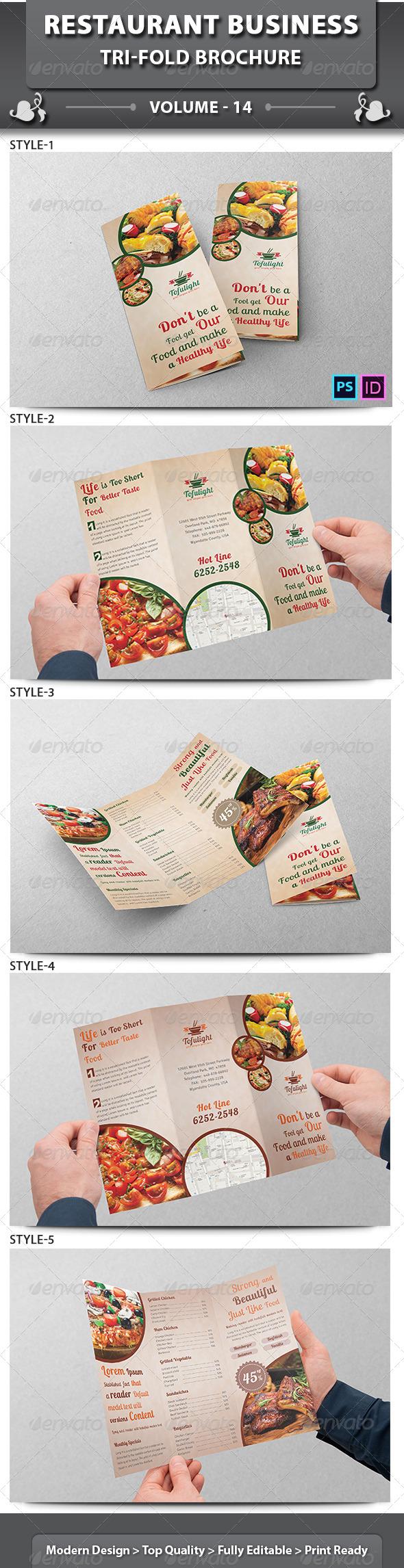 GraphicRiver Restaurant Business Tri-fold Brochure Volume 14 6616739