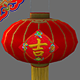 Chinese traditional Lantern E