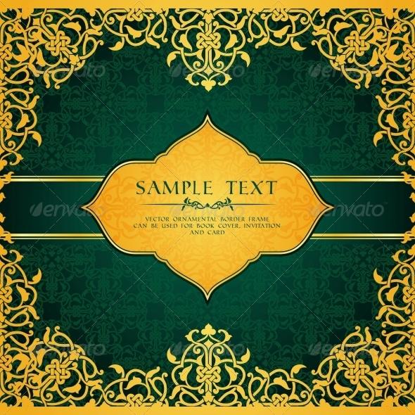 GraphicRiver Template for Invitation Card 6693738