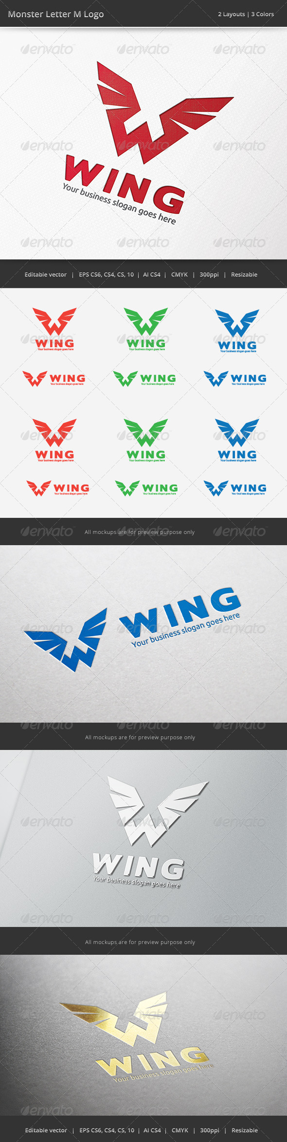 GraphicRiver Wing W Letter Logo 6703156