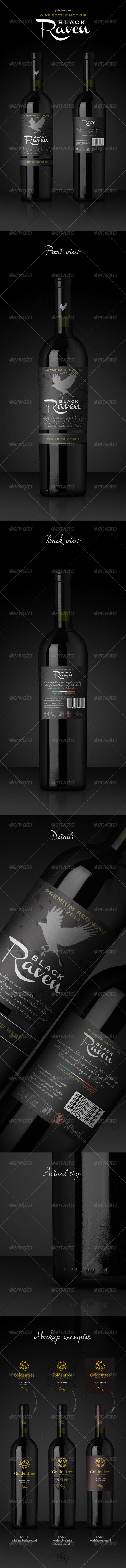 GraphicRiver Premium Wine Bottle Mockup 6711653