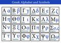 Greek Alphabet and Symbols - PhotoDune Item for Sale