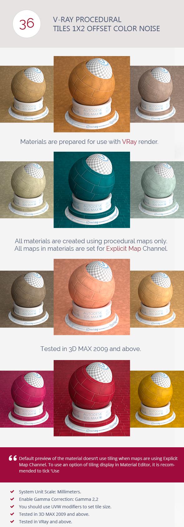 V-Ray Procedural Tiles 1x2 Offset Color Noise - 3DOcean Item for Sale