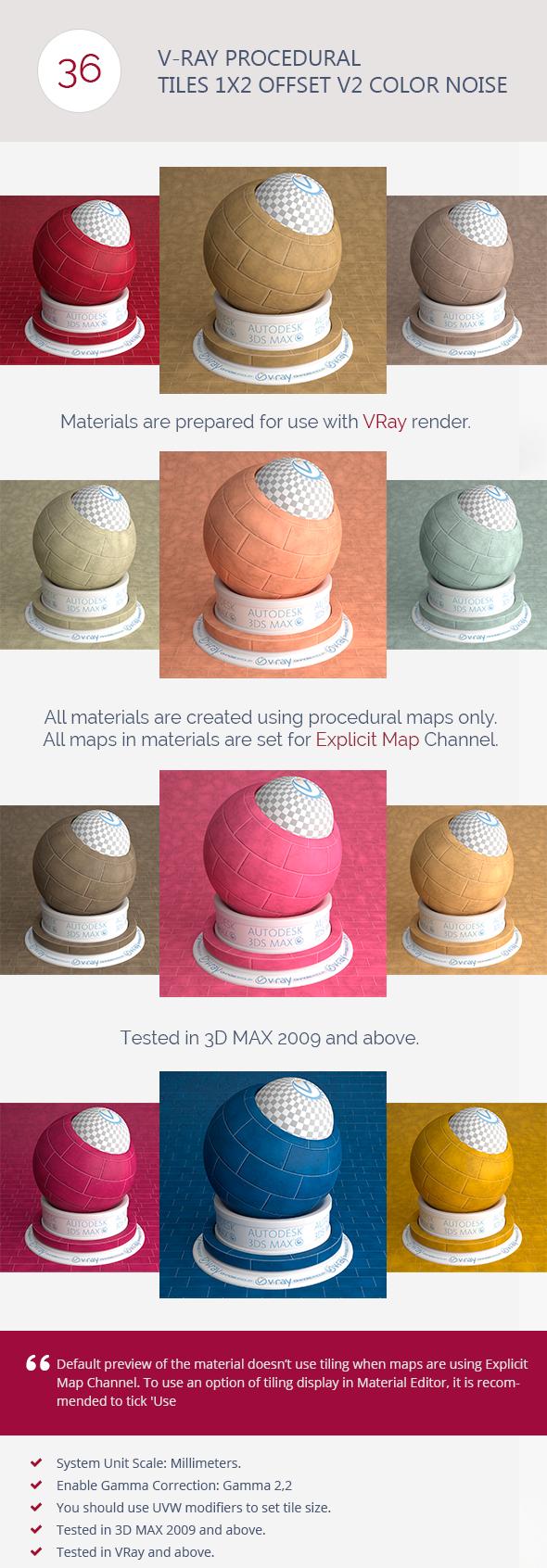 3DOcean V-Ray Procedural Tiles 1x2 Offset V2 Color Noise 6731595